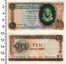 Продать Банкноты Египет 10 фунтов 1965