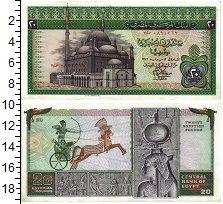 Продать Банкноты Египет 20 фунтов 1976