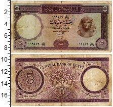 Продать Банкноты Египет 5 фунтов 1965