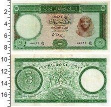 Продать Банкноты Египет 5 фунтов 1964