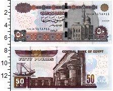 Продать Банкноты Египет 50 фунтов 2008