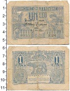 Продать Банкноты Румыния 1 лей 1915