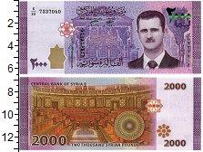 Изображение Банкноты Сирия 2000 фунтов 2018  UNC