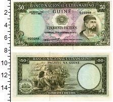 Изображение Банкноты Гвинея-Бисау 50 эскудо 1971  UNC