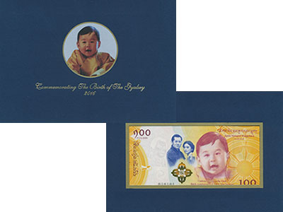 Изображение Банкноты Бутан 100 нгултрум 2016  UNC