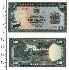 Изображение Банкноты Родезия 10 долларов 1973  UNC