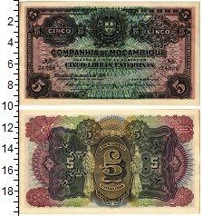 Продать Банкноты Мозамбик 5 либрас 1934