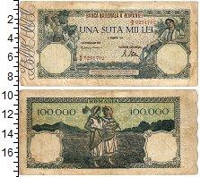 Продать Банкноты Румыния 100000 лей 1946