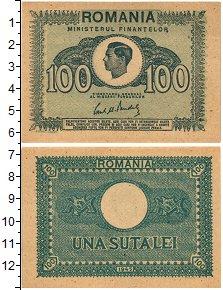 Продать Банкноты Румыния 100 лей 1945
