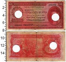 Изображение Банкноты Португальская Индия 50 рупий 1945  VF