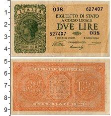 Изображение Банкноты Италия 2 лиры 1944  XF-