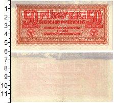 Изображение Банкноты Третий Рейх 50 пфеннигов 1942  XF Для Вермахта