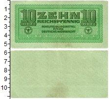 Изображение Банкноты Третий Рейх 10 пфеннигов 1942  XF Для Вермахта