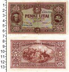 Продать Банкноты Литва 5 лит 1929