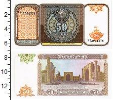 Изображение Банкноты Узбекистан 50 сум 1994  UNC