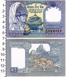 Продать Банкноты Непал 1 рупия 1995