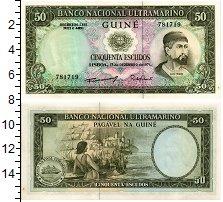Изображение Банкноты Гвинея-Бисау 50 эскудо 1971  UNC-