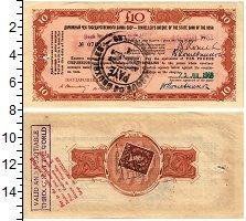Изображение Банкноты СССР 10 фунтов 1963  XF