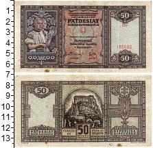 Изображение Банкноты Словения 50 крон 1940  XF