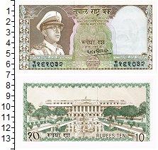 Продать Банкноты Непал 10 рупий 1972