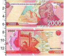 Изображение Банкноты Узбекистан 2000 сом 2021  UNC Великий шелковый пут