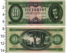 Продать Банкноты Венгрия 10 форинтов 1969