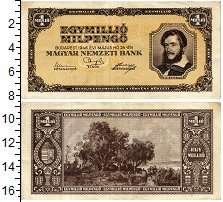 Продать Банкноты Венгрия 1000000 пенго 1946