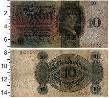 Продать Банкноты Веймарская республика 10 марок 1924