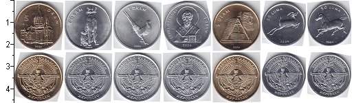 Изображение Наборы монет Нагорный Карабах Нагорный Карабах 2004 2004  UNC