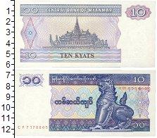 Изображение Банкноты Азия Мьянма 10 кьят 0  UNC