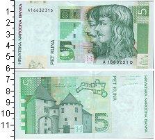 Изображение Банкноты Европа Хорватия 5 кун 2001  UNC