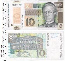 Изображение Банкноты Европа Хорватия 10 кун 2004  UNC
