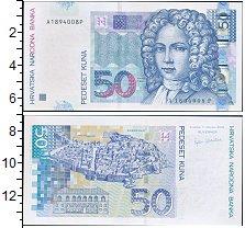 Изображение Банкноты Европа Хорватия 50 кун 2002  UNC