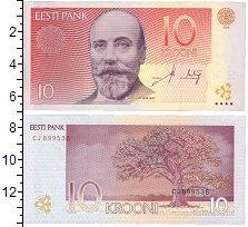 Изображение Банкноты Европа Эстония 100 динар 2007  UNC