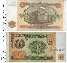 Изображение Банкноты СНГ Таджикистан 1 рубль 1994  UNC