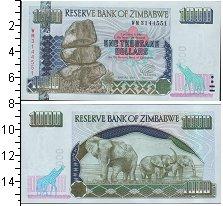 Изображение Банкноты Зимбабве 1000 долларов 2003  UNC