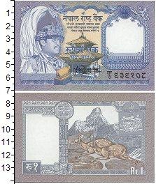 Изображение Банкноты Непал 1 рупия 1995  UNC Портрет Портрет коро