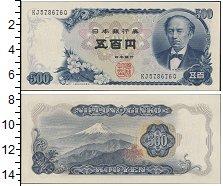 Изображение Банкноты Азия Япония 500 йен 0  UNC