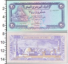 Изображение Банкноты Азия Йемен 20 риалов 1985  UNC