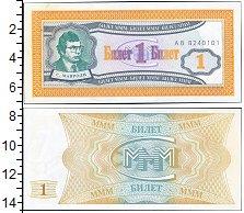 Изображение Банкноты Россия 1 рубль 0  UNC