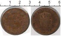 Изображение Монеты Европа Греция 10 лепт 1837 Медь