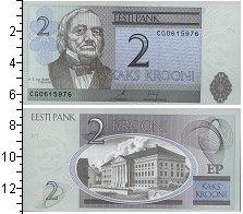 Изображение Банкноты Эстония 2 кроны 2007  UNC Карл Эрнст фон Бэр.