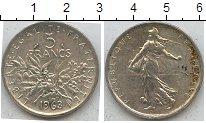 Изображение Мелочь Франция 5 франков 1963 Серебро XF .