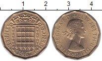 Изображение Мелочь Великобритания 3 пенса 1967 Латунь XF