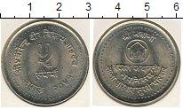 Изображение Мелочь Азия Непал 5 рупий 0 Медно-никель