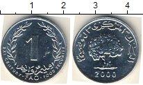 Изображение Мелочь Африка Тунис 1 миллим 2000 Алюминий UNC
