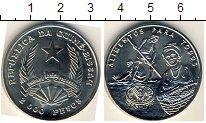 Изображение Мелочь Африка Гвинея-Бисау 2000 песо 1995 Медно-никель AUNC