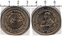 Изображение Мелочь Азия Таиланд 20 бат 1996 Медно-никель