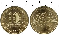 Изображение Мелочь Россия 10 рублей 2013 Медь UNC- Талисман Универсиады