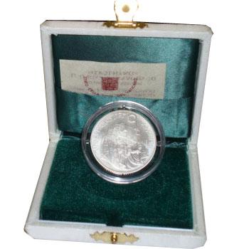 Изображение Подарочные монеты Ватикан 2000 лир 2001 Серебро UNC